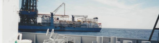 cropped-drillship-from-bow.jpg